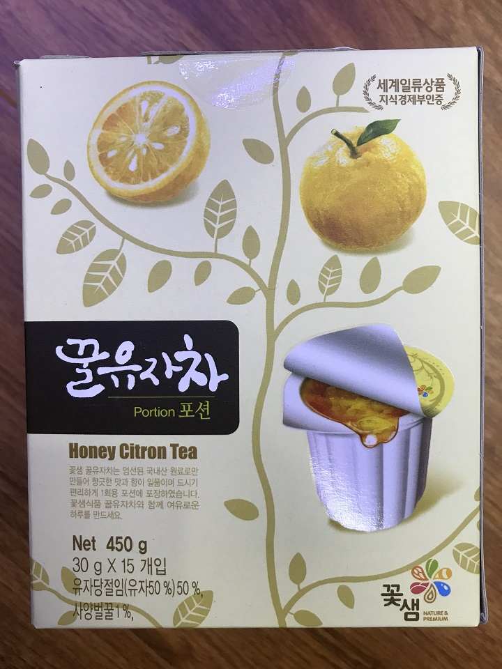 Trà Chanh - Honey Citron Tea